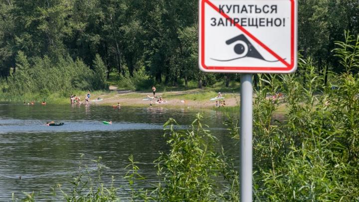 В разгар жары в Красноярске запрещены все места для купания: разбираемся почему