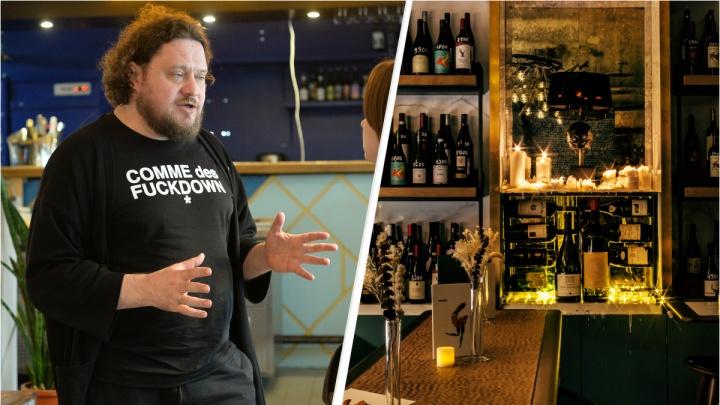 В Екатеринбурге на месте кондитерской, где подавали золотые эклеры, откроется заведение с бесплатным вином