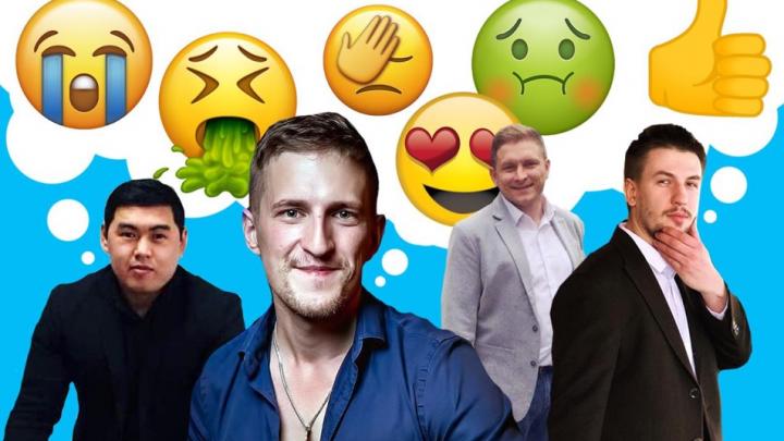 Не скажут в лицо: 10 неожиданных вещей, которые дико бесят мужчин
