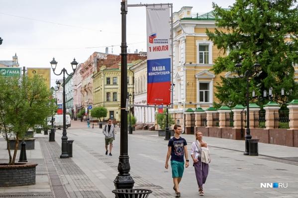 1 июля — основной день голосования по поправкам в Конституцию РФ