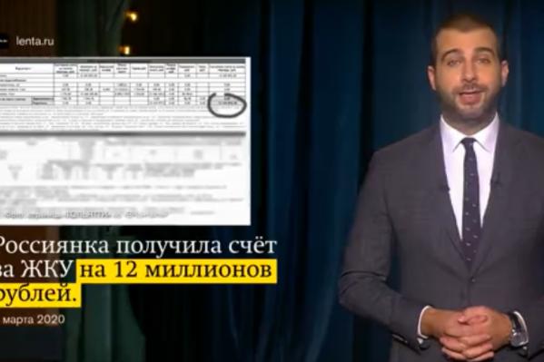 Иван Ургант опять прославил Самарскую область на всю Россию