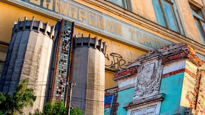 От дочери Сталина до миллионера Шаповалова: показываем самые известные самарские заброшки