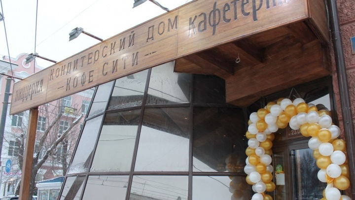 В Перми продают ресторан и кондитерский дом сети «Кофе Сити»