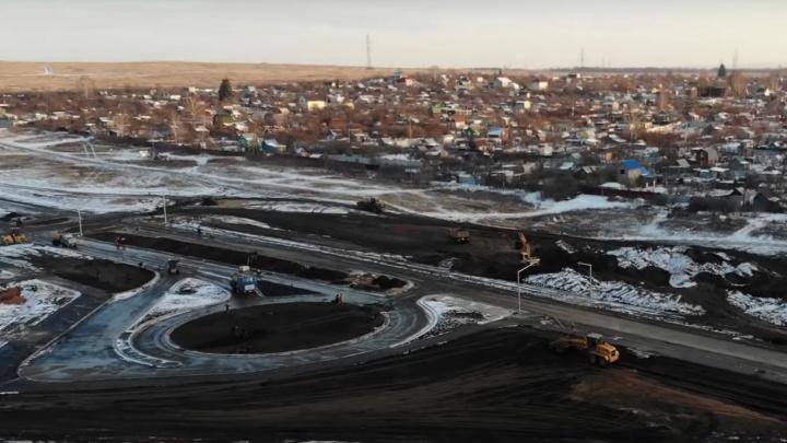 Подразделение корпорации «Кошелев» подало в суд на областные правительство и Минтранс