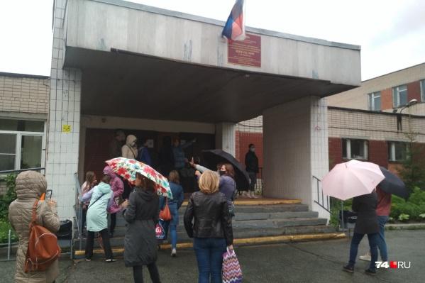 Школа № 59 находится в Тракторозаводском районе Челябинска
