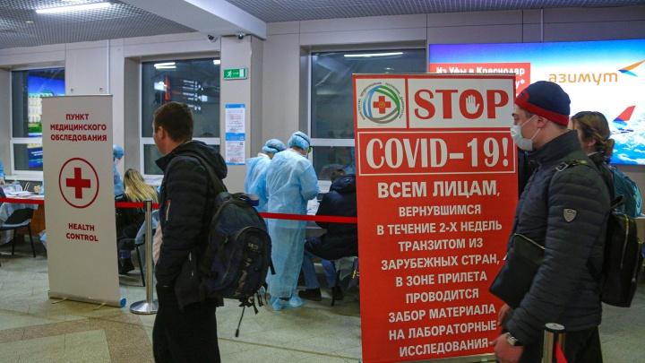 Назвали число людей, которых могли заразить заболевшие коронавирусом в Башкирии