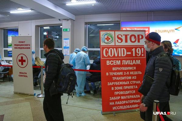Около тридцати человек могут быть инфицированы коронавирусом