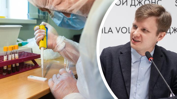Вместо коронавируса лечили от ОРЗ: екатеринбуржец получил положительный тест уже после выписки