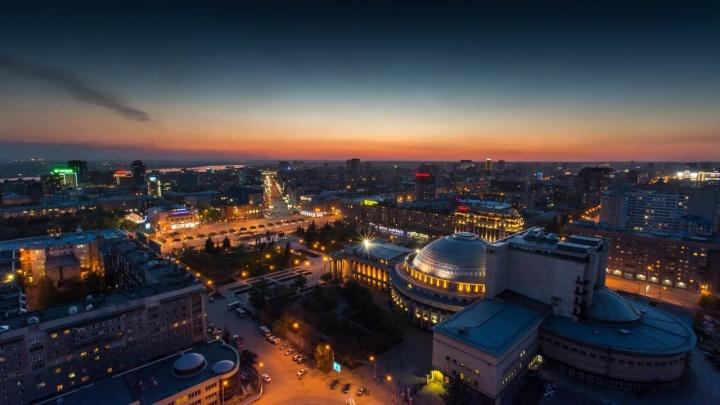 Новосибирск вошел в топ-10 городов с самыми красивыми улицами для вечерних прогулок
