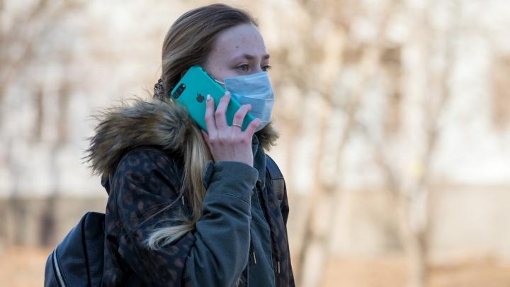 Все полезные телефоны для челябинцев, столкнувшихся с проблемами из-за коронавируса
