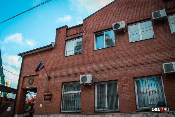 Дело рассматривал Ростовский гарнизонный суд