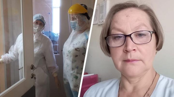 Медсестра, которая каждый день заходит к пациентам c COVID-19: «Самым молодым 20 лет»