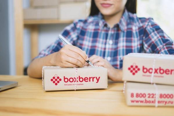 С помощью Boxberry предприниматели e-commerce могут существенно расширить географию продаж