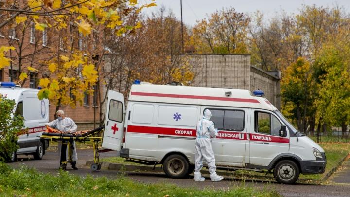 В Ярославской области количество пациентов COVID-госпиталей выросло в три раза