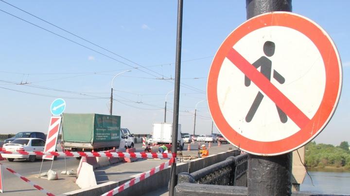 Ленинградский мост закрыли для пешеходов