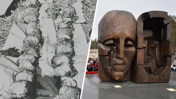 Под Екатеринбургом нашли десятки могил времен сталинских репрессий