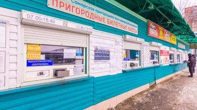 В Самарской области из-за коронавируса отменили электрички