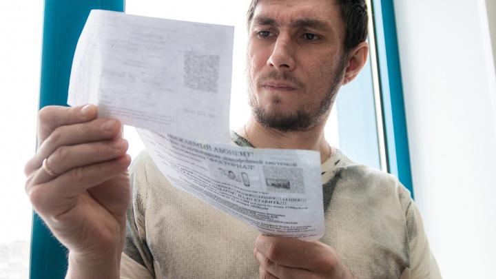 В Самаре у управляющей компании отобрали лицензию