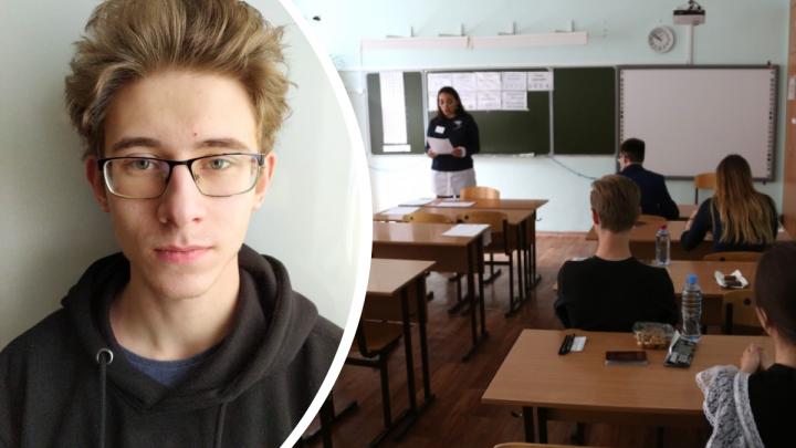 Школьник из Уфы набрал 100 баллов на ЕГЭ сразу по двум предметам. Узнали, как ему это удалось