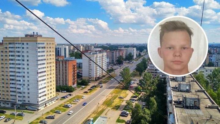 «Может быть в опасности»: в Ярославле пропал 16-летний подросток