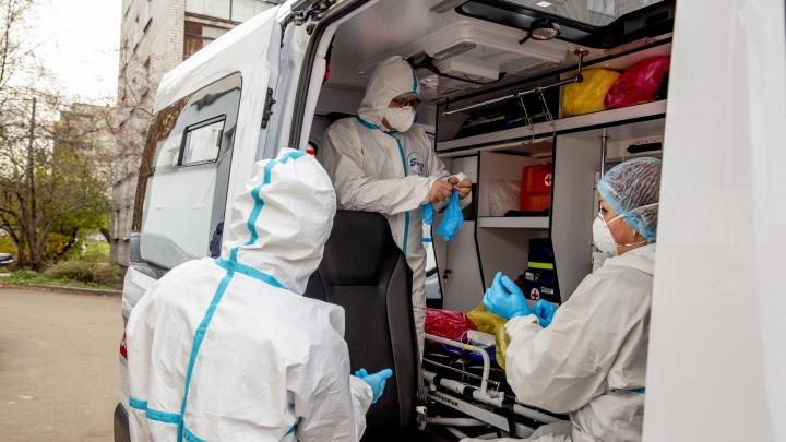 «Это малополезные факты»: власти объяснили, кому запретили публично говорить о коронавирусе