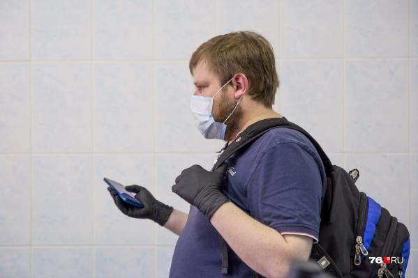 С каждым днём в Ярославской области растёт число заболевших коронавирусной инфекцией. Поэтому лучше оставаться дома