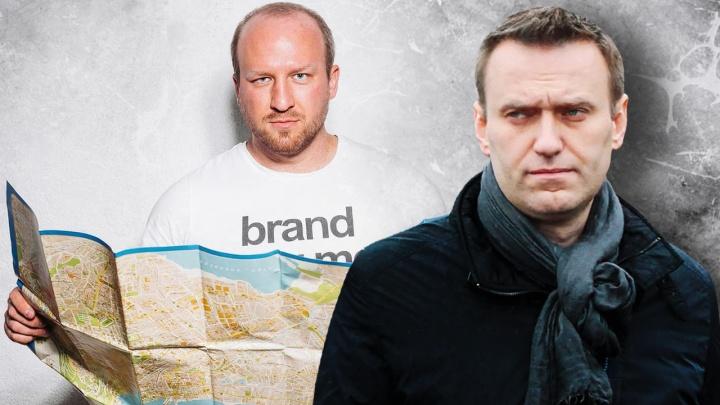 Иск тревел-блогера из Самары к Алексею Навальному вернули в суд