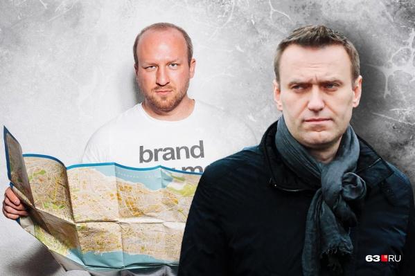 Алексей Жирухин (слева) считает, что его фото использовали без разрешения