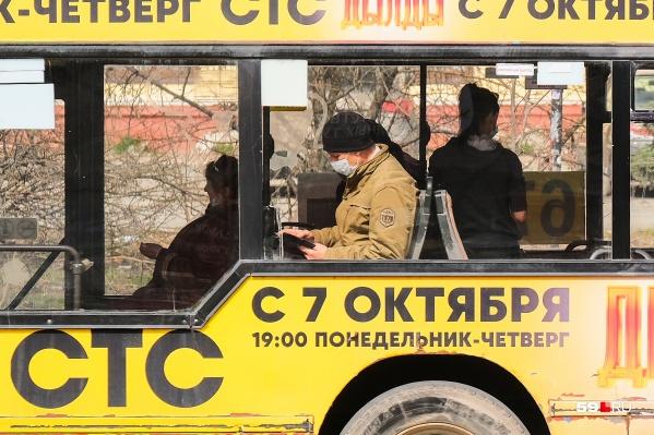 Пермякам настоятельно рекомендуют надевать защитные маски в салонах автобусов