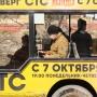 Роспотребнадзор Прикамья предложил ввести жесткий масочный режим в автобусах и трамваях