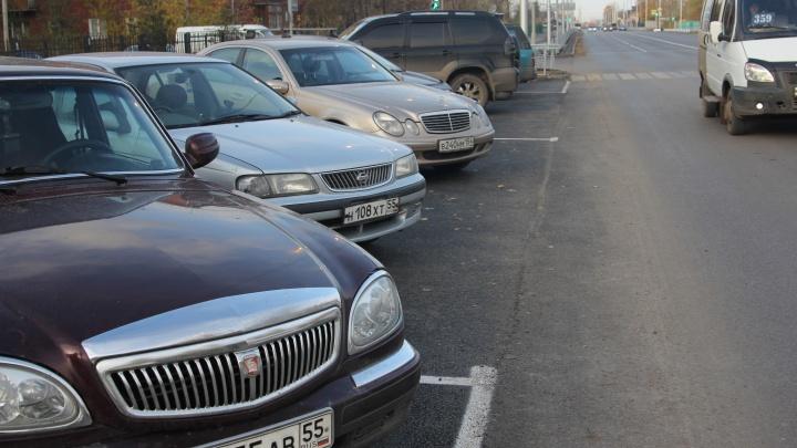 Как официально обустроить бесплатную парковку в Омске? Отвечает мэрия