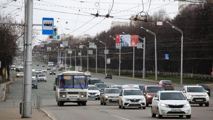 Дождались: в Башкирии изменили время для поездки на машине