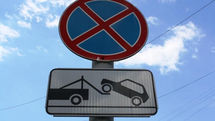 На пяти улицах Екатеринбурга запретят парковку: список