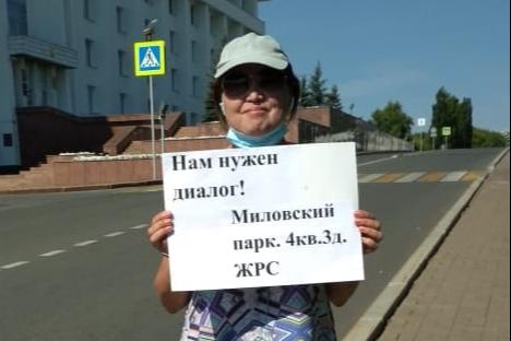 В Уфе обманутые дольщики «Миловского парка» вновь вышли на пикеты