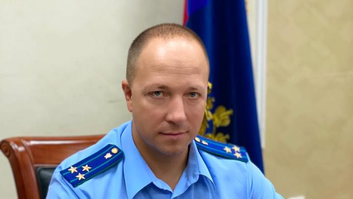 Новым заместителем донского прокурора стал человек из Москвы