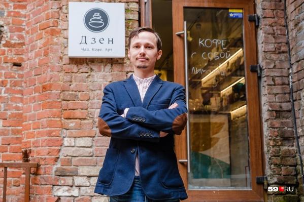 Алексей стал владельцем кафе чуть больше года назад