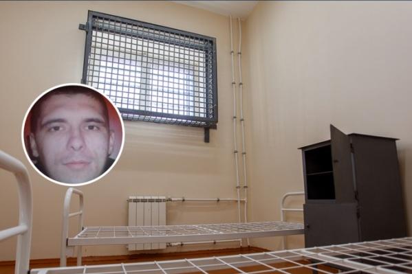Насильник три года скрывался от правосудия