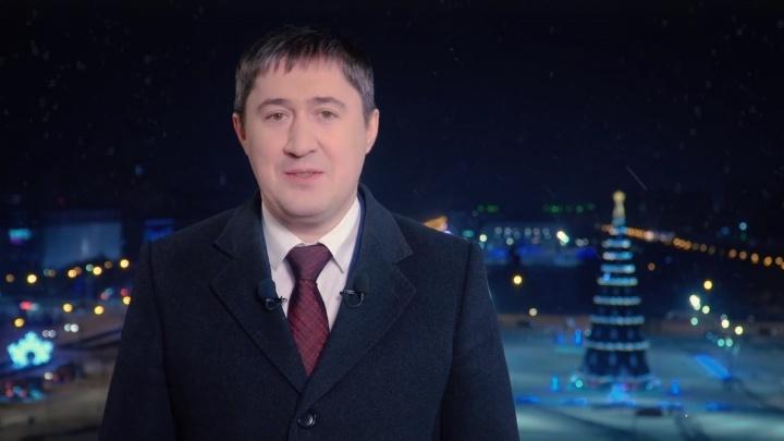 «Мы узнали, что настоящие герои совсем рядом»: губернатор Дмитрий Махонин поздравил жителей Прикамья с Новым годом