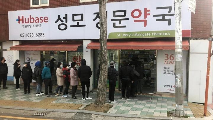 Южная Корея: скорая приезжает через 10 минут, а приложение показывает места заражений COVID-19
