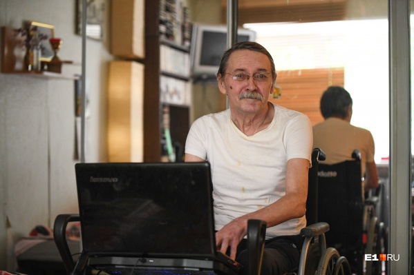 У инвалидов есть много свободного времени, и они не прочь потратить его с пользой. Правда, есть несколько «но»