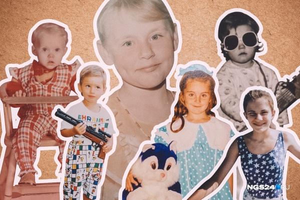 Мы нашли свои детские фото и написали послания себе в прошлое