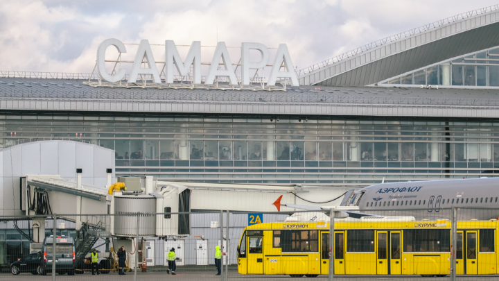 Из Самары запустят прямые рейсы в Занзибар
