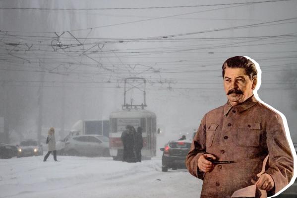 В последний раз 23 марта было таким снежным в 1952 году, когда СССР руководил Иосиф Сталин