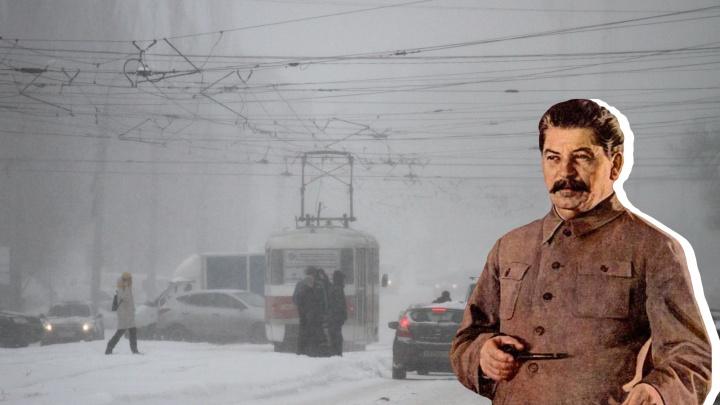 Мело, как при Сталине: снегопад побил в Самаре рекорд 1952 года