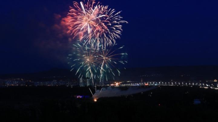 Как будут праздновать День города при пандемии коронавируса