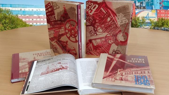Книга АЦБК «Время подвига. 1941–1945» победила в конкурсе корпоративных медиа «Серебряные нити»