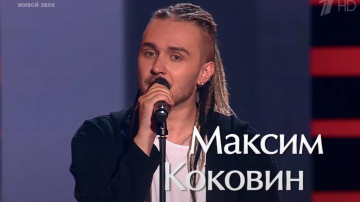24-летний певец из Коряжмы успешно выступил в шоу «Голос» — видео