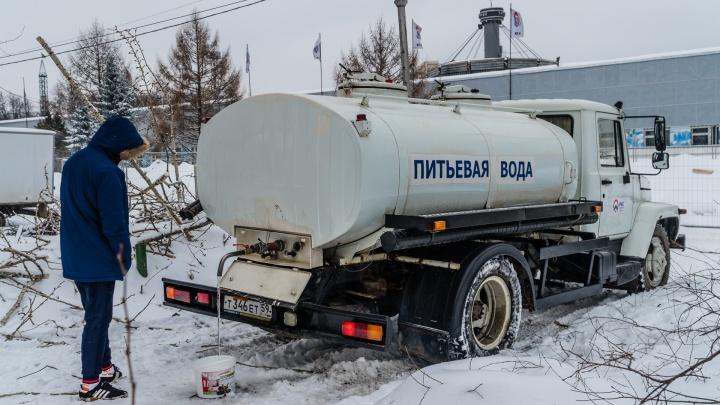 Жители нескольких домов на Парковом четыре дня остаются без воды