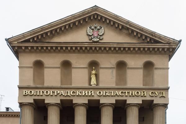 В областной суд никакой официальной информации пока не поступало