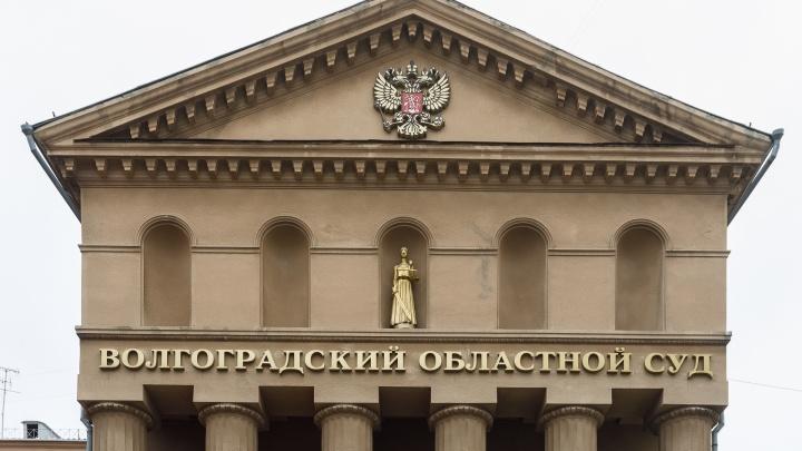 В Волгограде майор полиции получил десять лет колонии за мошенничество со страховками